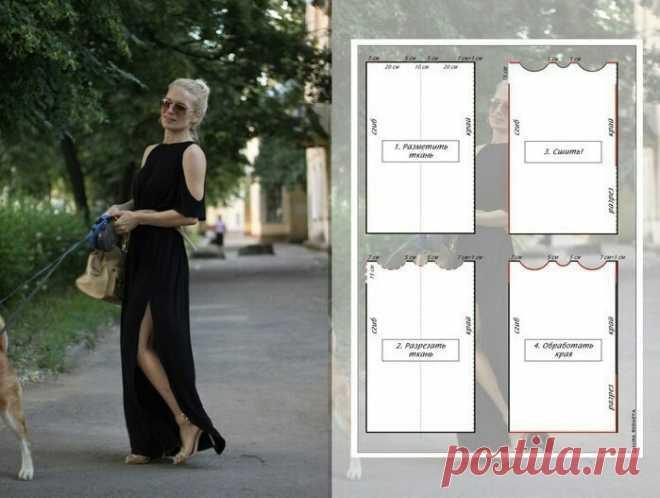 Платье с открытыми плечами Модная одежда и дизайн интерьера своими руками