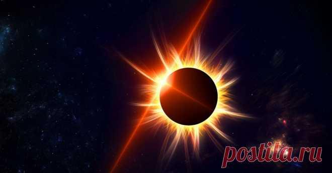 Los ritos al eclipse de Sol: que es necesario hacer este día