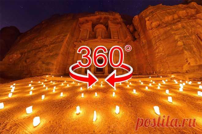 Петра – каменное чудо света   Обзор на 360º В списке Семи чудес света почётное место занимает Петра – удивительный древний город, расположенный Иордании. В данной статье мы отправимся в виртуальное путешествие в это историческое место с обзором на 360° …