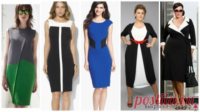 Моделируем платье в соответствии с типом фигуры