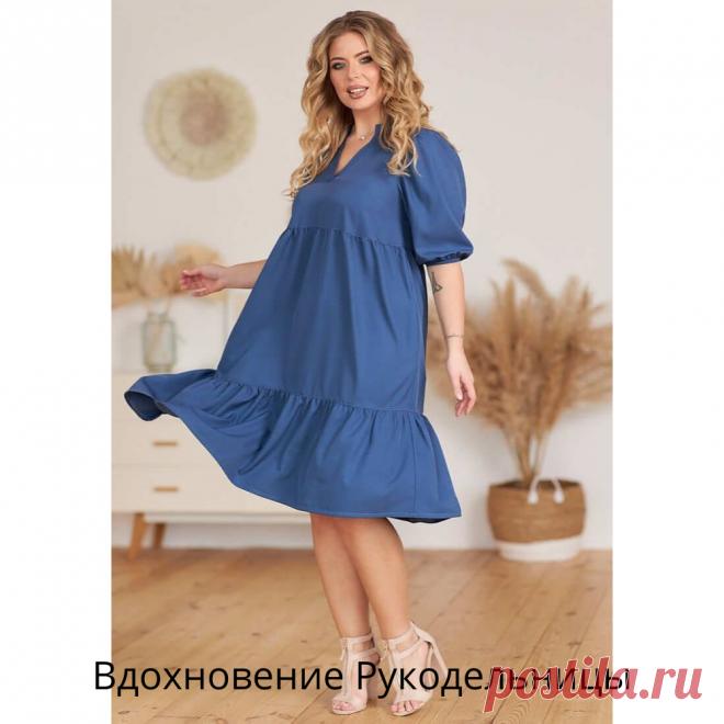 В этом платье ходит вся Европа! Выкройки 36 - 46 европейские | ВДОХНОВЕНИЕ РУКОДЕЛЬНИЦЫ | Яндекс Дзен