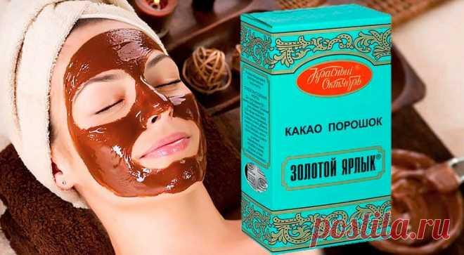 Эта шоколадная маска морщины навсегда не растворит, но дело своё сделает. И совсем не разорит | ✧Сама себе косметолог✧ | Яндекс Дзен