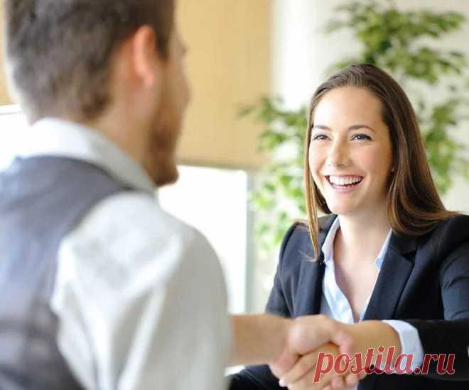 Что сделать, чтобы начальник не придирался, какой заговор? Какое заклинание делать от придирок руководителя?