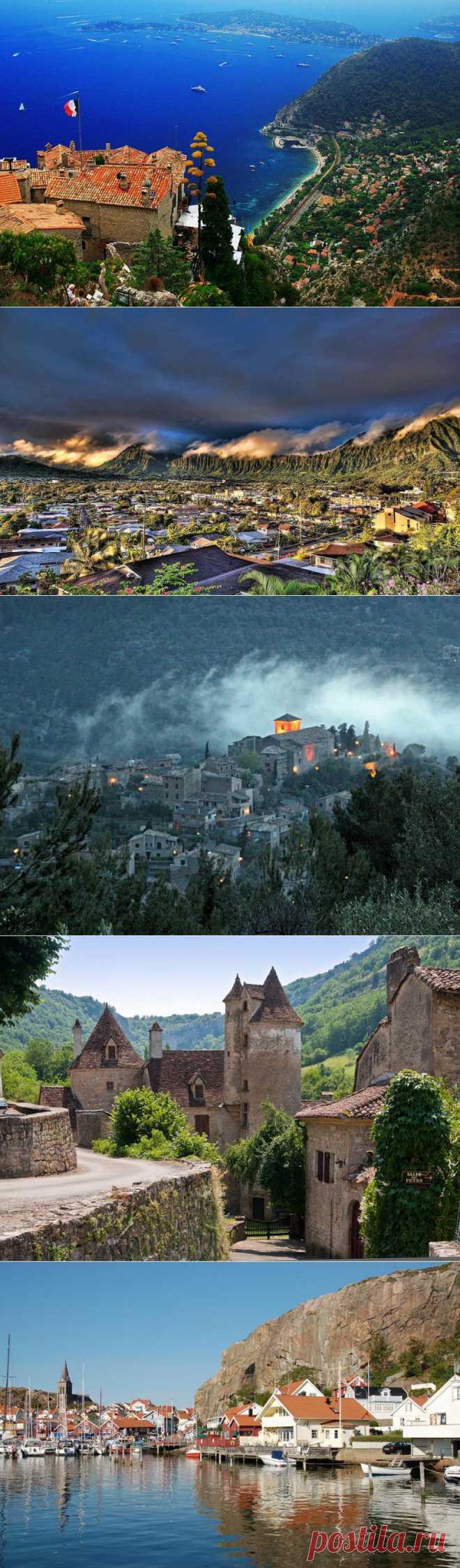 Самые красивые деревни Европы : НОВОСТИ В ФОТОГРАФИЯХ