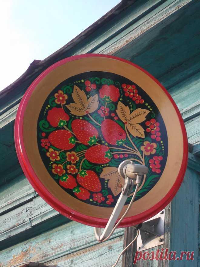 Добавить изюминку на фасад своего дома,можно при помощи расписанной ,спутниковой тарелки.