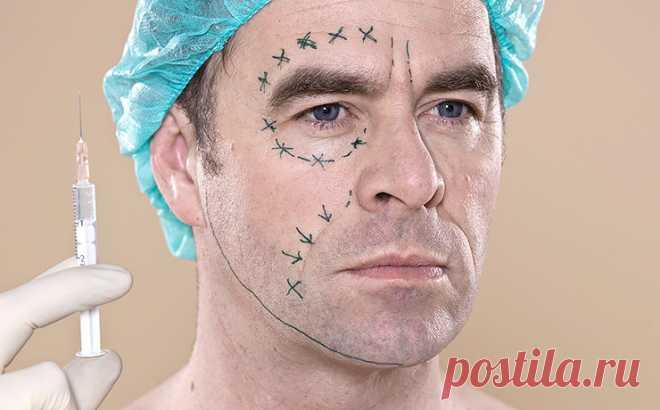 О чем говорят мужчины… с пластическим хирургом . Милая Я