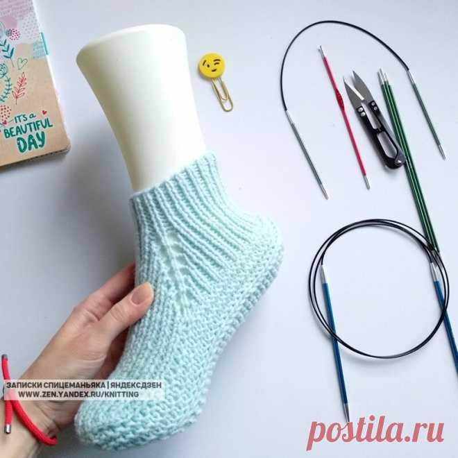 Стильные носки-унисекс