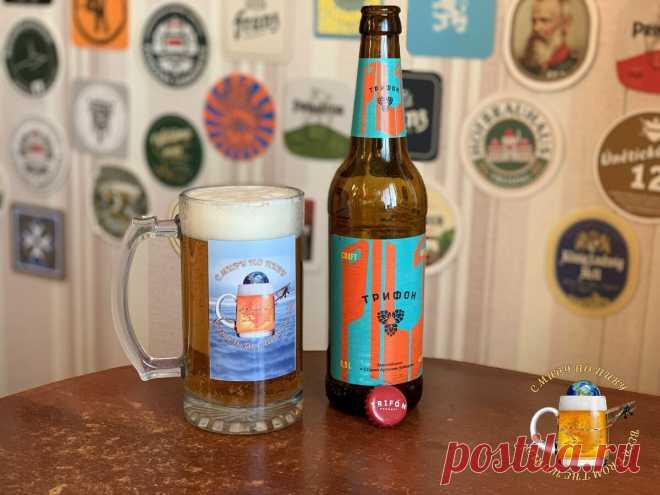 Купил вкусное пиво с плотной пеной и огромными пузырями, как в СССР | С Миру по Пиву! | Яндекс Дзен