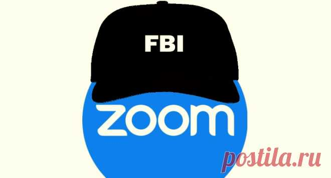 Zoom: «Хотим работать вместе с ФБР, сквозного шифрования не будет для обычных пользователей»   Компания выразила желание сотрудничать с ФБР и местными правоохранительными органами в случае, «если некоторые люди используют Zoom в плохих целях».   Корпоративные клиенты Zoom получат доступ к разработанному к настоящему моменту сервису скв