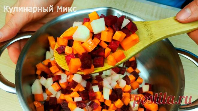 Подруга украинка научила меня варить овощи для салата всего за 5 минут: никакой микроволновки (делюсь) | Кулинарный Микс | Яндекс Дзен