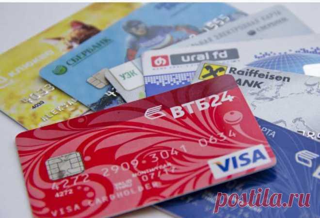 Всех, у кого есть банковские карты, ждёт изменение с 10 июня. ЦБ установил новое правило Владельцев банковских карт в России ждёт изменение.Нововведение должно заработать после 10 июня, так как такой срок кредитным учреждениям ...