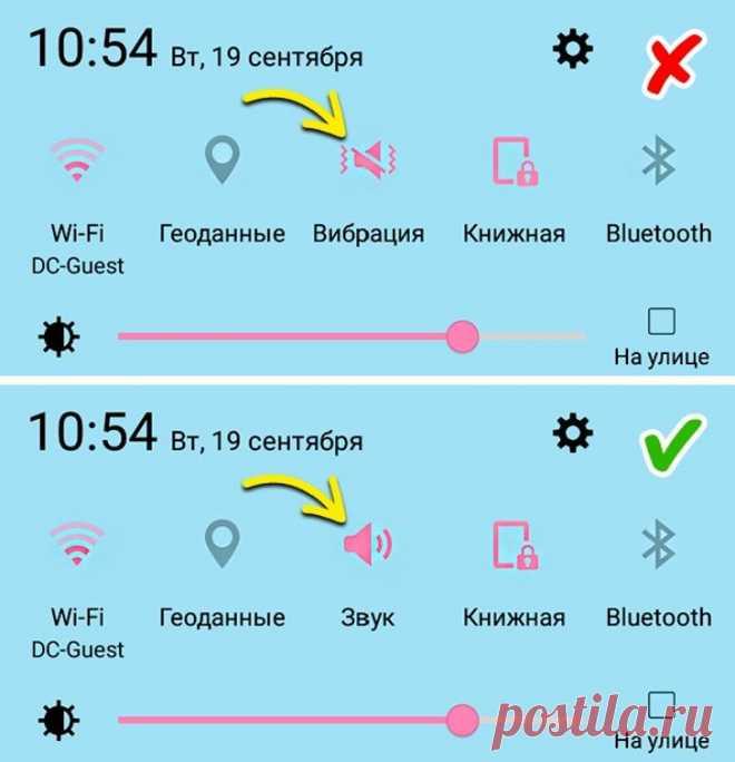 10 efugios, que le permitirán no cargar el smartphone a algunos días
