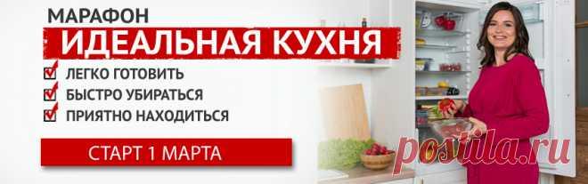 Грибной суп-лапша: пошаговый рецепт, фото | Меню недели