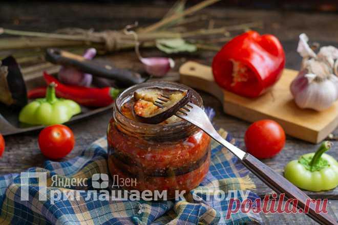 Грузинская закуска, которую непременно закрываю на зиму, хороша с картошкой или хлебом вприкуску   Приглашаем к столу   Яндекс Дзен