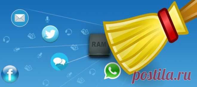 Лучшие программы для очистки Android-смартфона от мусора - AndroidInsider.ru