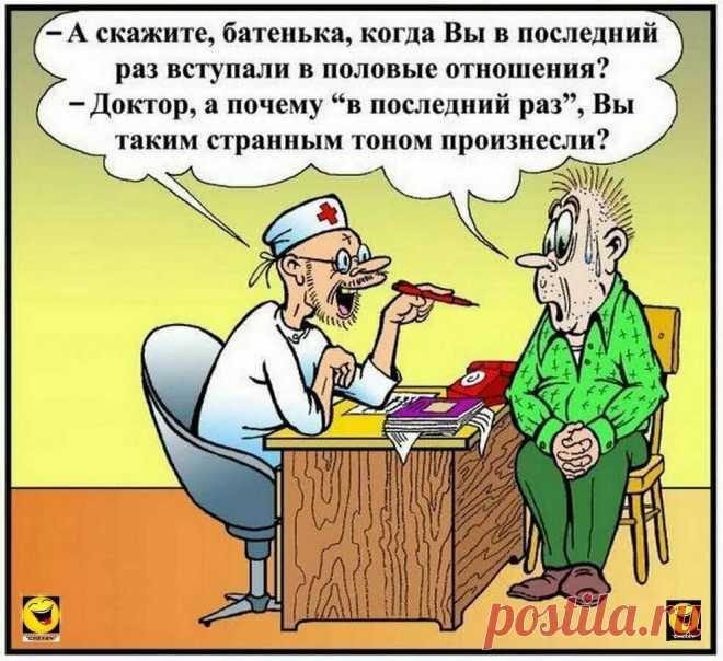Советские анекдоты, которые помнят практически все. Самые забавные анекдоты.   Афанасий Конев   Яндекс Дзен