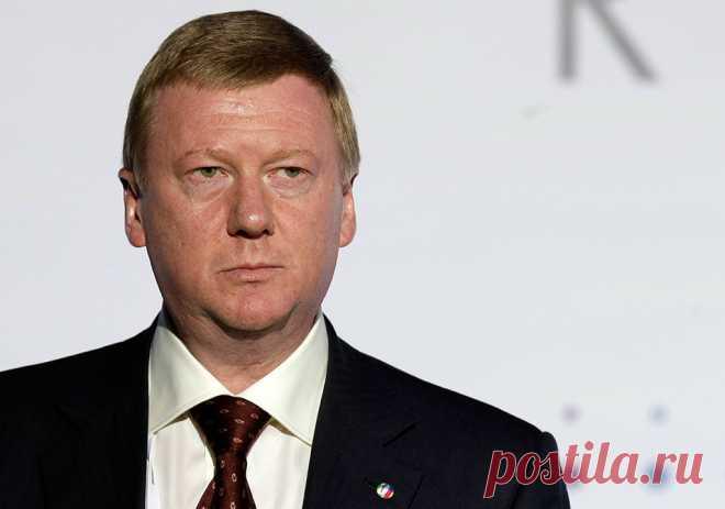 Чубайс вошел в совет директоров АФК «Система»
