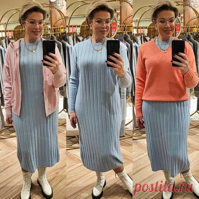 22 стильных образа с одеждой из премиального трикотажа (примерка) | Стильно - не значит дорого! | Яндекс Дзен