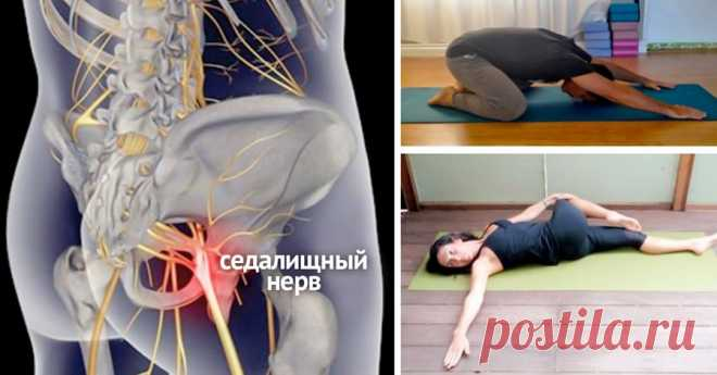 Выполняйте упражнения — и боли в спине вас не побеспокоят!