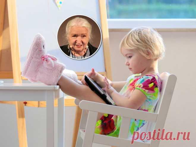 Татьяна Черниговская рассказала, чему на самом деле стоит учить ребенка | baby.ru | Яндекс Дзен