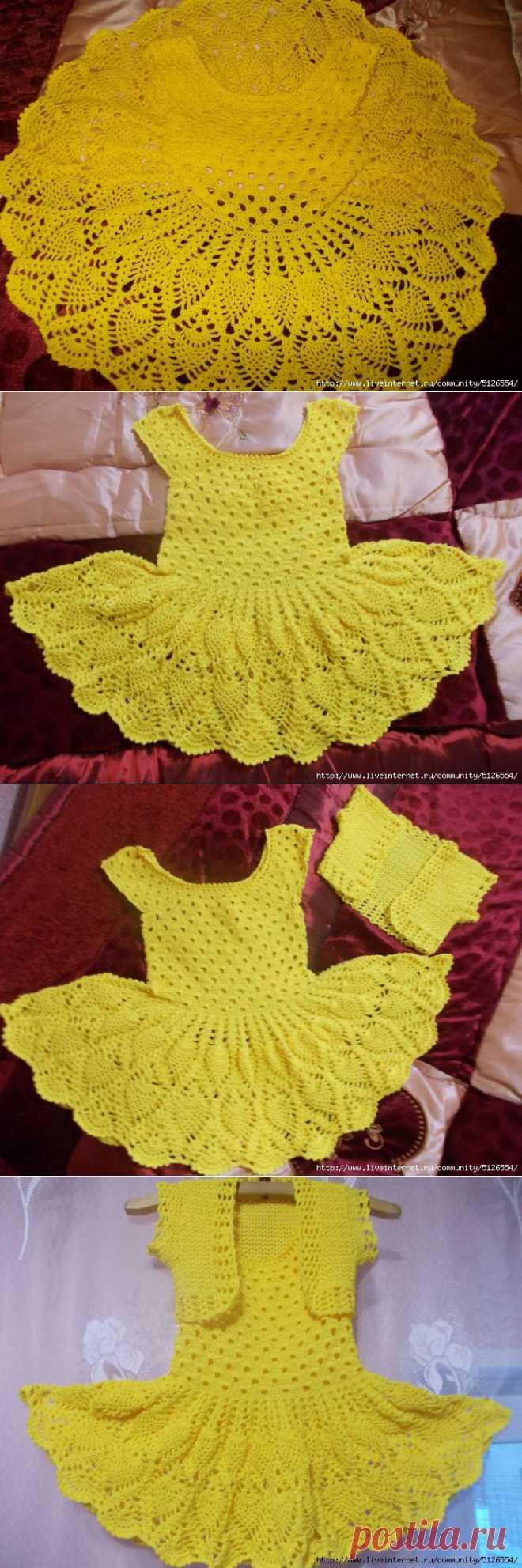 Желтое платье и болеро для девочки..