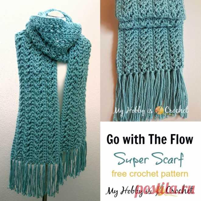 мое хобби вязание крючком идти с потоком супер шарф бесплатный
