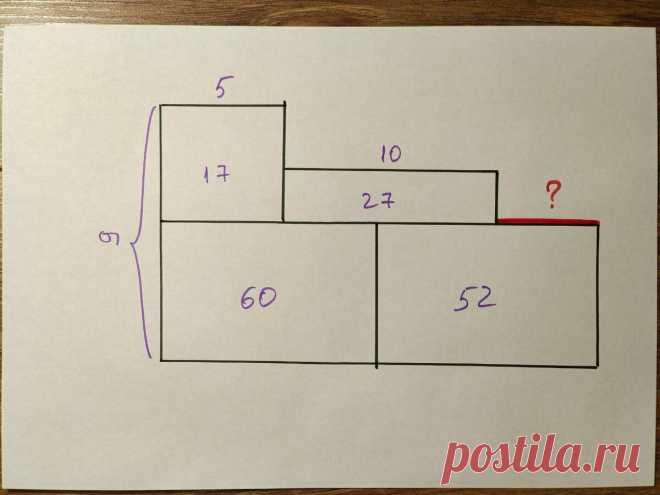 Японская головоломка. Дал детям на уроке геометрии. Им понравилось | Этому не учат в школе | Яндекс Дзен