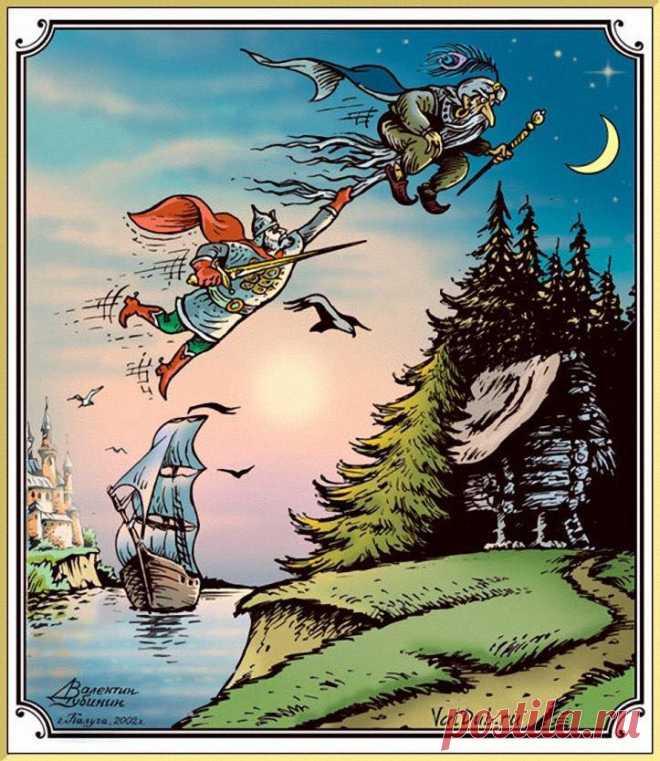 Пушкин картинки анимация