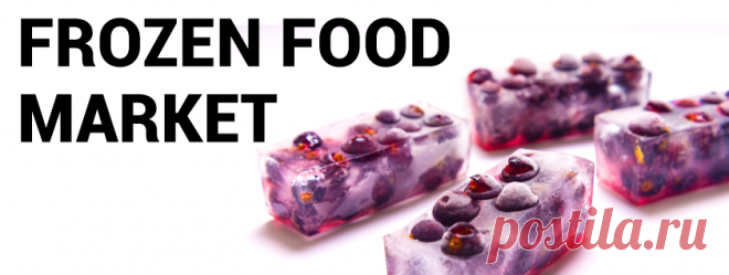 Frozen Food Market Size, Share, Trends & Growth [2020-2027]