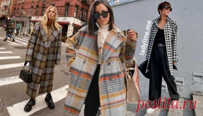 Найди свое идеальное! Большая подборка идей, как носить пальто в этом сезоне