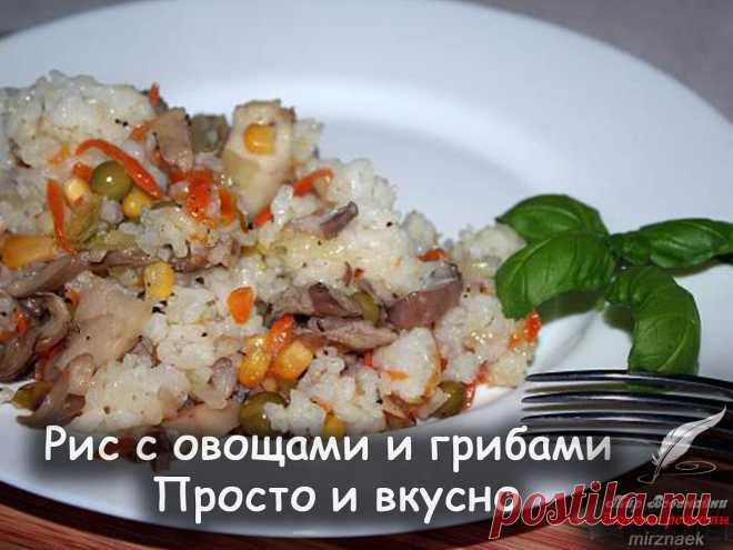 приготовить вкусно рис быстро