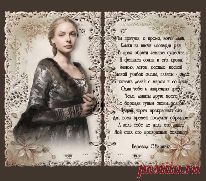 shakespeares sonnet 19