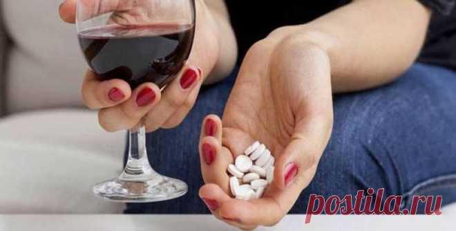 Алкоголь повышает или понижает давление? Ответ кависта