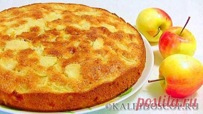 Самый простой рецепт шарлотки с яблоками | Калейдоскоп
