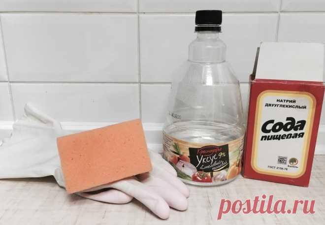 Как почистить ванну в домашних условиях содой и уксусом: рецепты, акриловая, чугунная - Сам себе мастер - медиаплатформа МирТесен