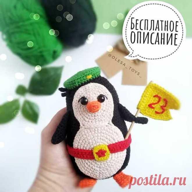 Пингвин крючком   Схемы вязания крючком амигуруми