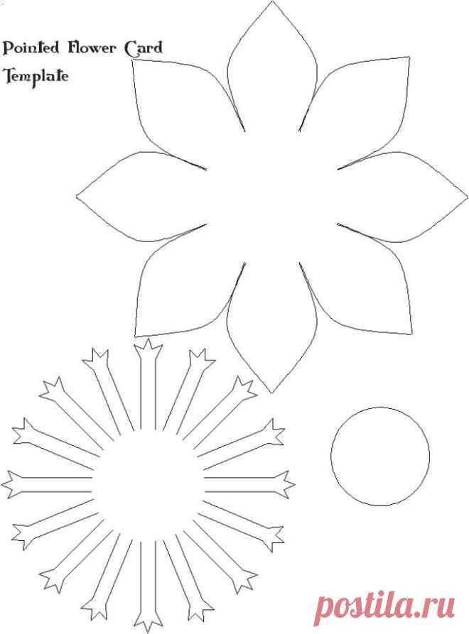 Объемные цветы открытка из бумаги своими руками схемы шаблоны, открытка
