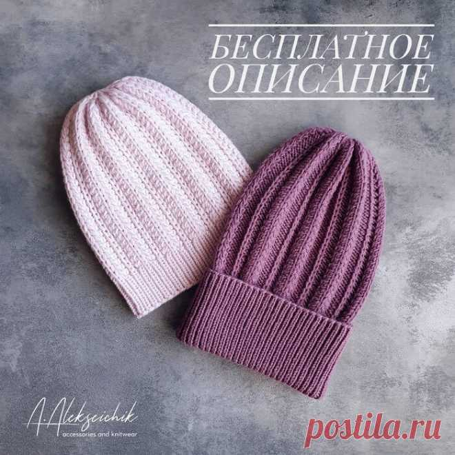 Описание шапочки от anastasiya_alekseichik   Петелька   Яндекс Дзен
