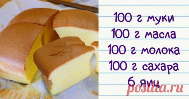 Тайваньский яичный пирог «Кастелла» | Со Вкусом