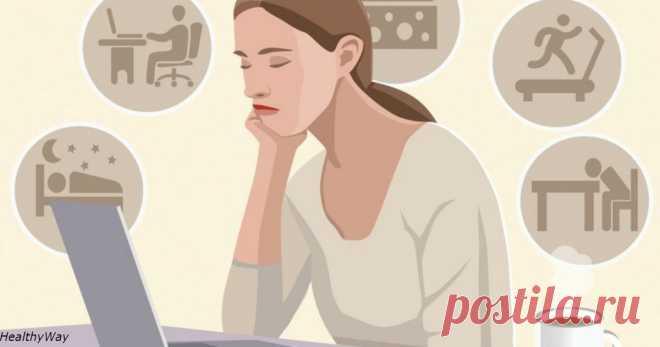 Вот какие привычки запускают процессы воспаления и старения. Предупреждаем старение и болезни.