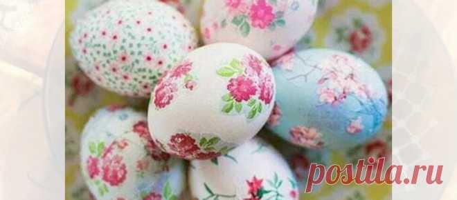 🍀 Как красить яйца на Пасху салфетками: невероятная техника декупажа — красиво и просто