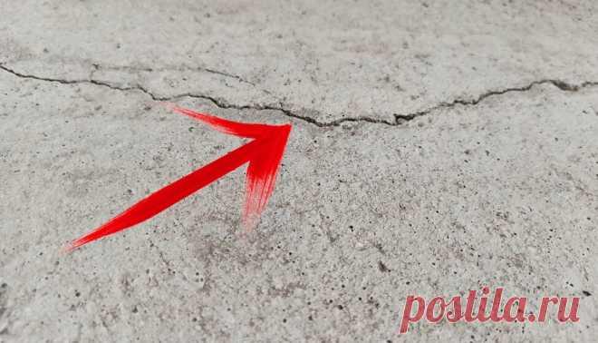 Как избавиться от трещин в бетоне, показываю простой способ.