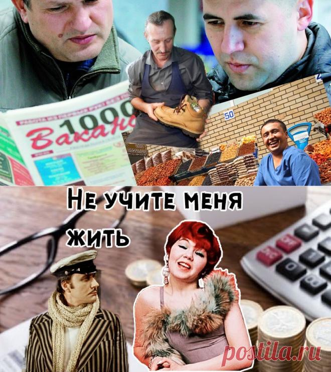 Как безработному стать предпринимателем - обещают научить   Экономика на Каждый День   Яндекс Дзен
