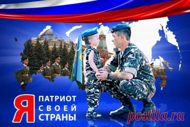 Гражданско-патриотическое воспитание в ДОУ и школе🔵 #дети #воспитание #патриотизм  #родителям #мамам