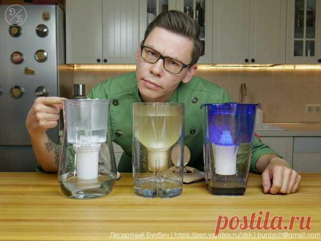 Решил узнать, какой фильтр очищает воду лучше всего. Проверил 3 бренда, результат меня удивил | Десертный Бунбич | Яндекс Дзен