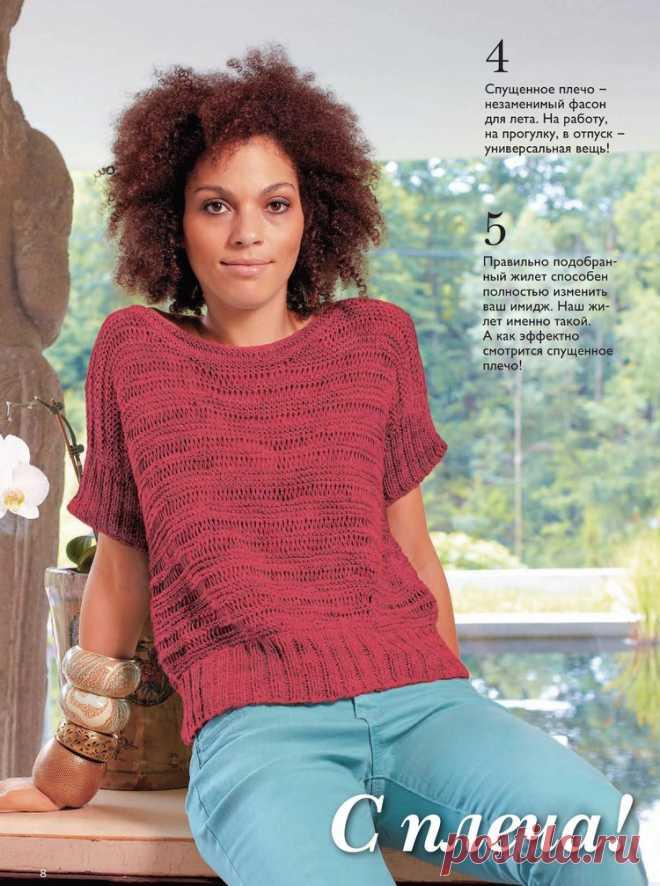 Пуловер с вытянутыми петлями.