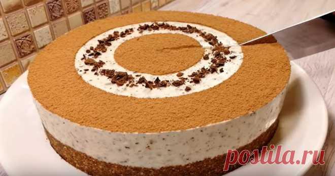 Потрясающий торт за 20 минут. Без выпечки! Сладости-это одни из самых чудесных вещей на планете. Снимают стресс и помогают радоваться жизни. Торты, печенья и конфеты-все это любят взрослые и дети. Недаром на сегодняшний день производители зарабатывают миллионы на производстве сладких продуктов. Зачастую в магазинах торты и пирожные стоят дорого, поэтому удовольствие не по карману большинству жителей страны. Но выход есть, как и …