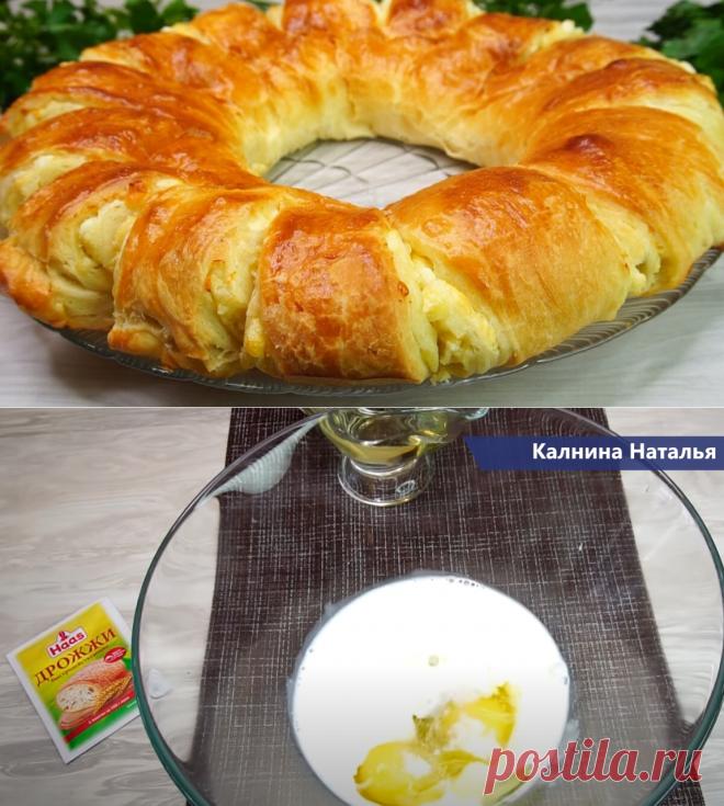 Слоистый пирог с творогом   Готовим с Калниной Натальей   Яндекс Дзен