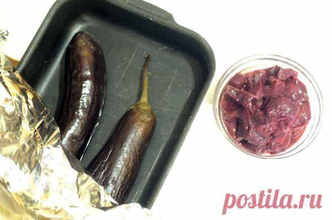 Паштет из баклажанов и куриной печени «Мировой закусон»: закатайте на зиму   Дауншифтеры   Яндекс Дзен