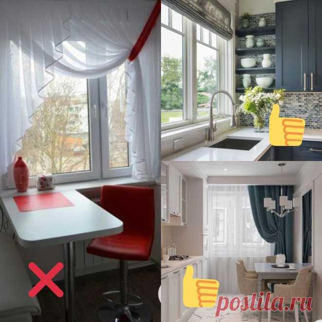 Как красиво повесить тюль и портьеры на кухне. Привожу примеры современного интерьера на фото   Твой Дом   Яндекс Дзен